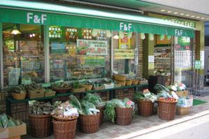 Ff_yutenji